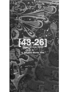 4326dvd