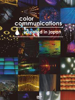 colorcommunicationdvd1