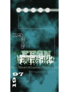 tozainanboku_240_3201