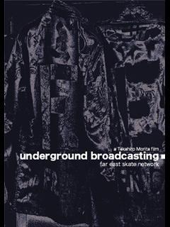 underground_b_240_320
